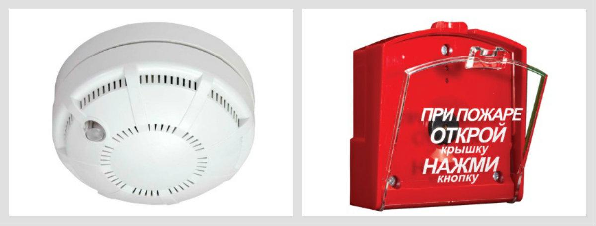занятий спортом пожарные датчики всех видов путайте термобелье нижним